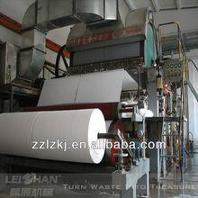 Toilet tissue production line/hemp pulp paper machine/impurity removal