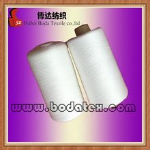 503 50s/3 100%polyester spun yarn
