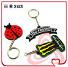 Customized Soft PVC Key Chain