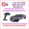 1:16 2.4G 4WD High Speed R/C Racing Car