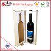 2014 New design Decorative Wine bottle gift box wholesale in China