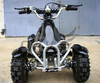 CE Approved Hot Selling ATV electric four wheelers for kids