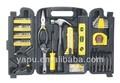 alemanha tool kit define