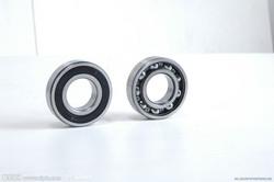 bearing catalog sk