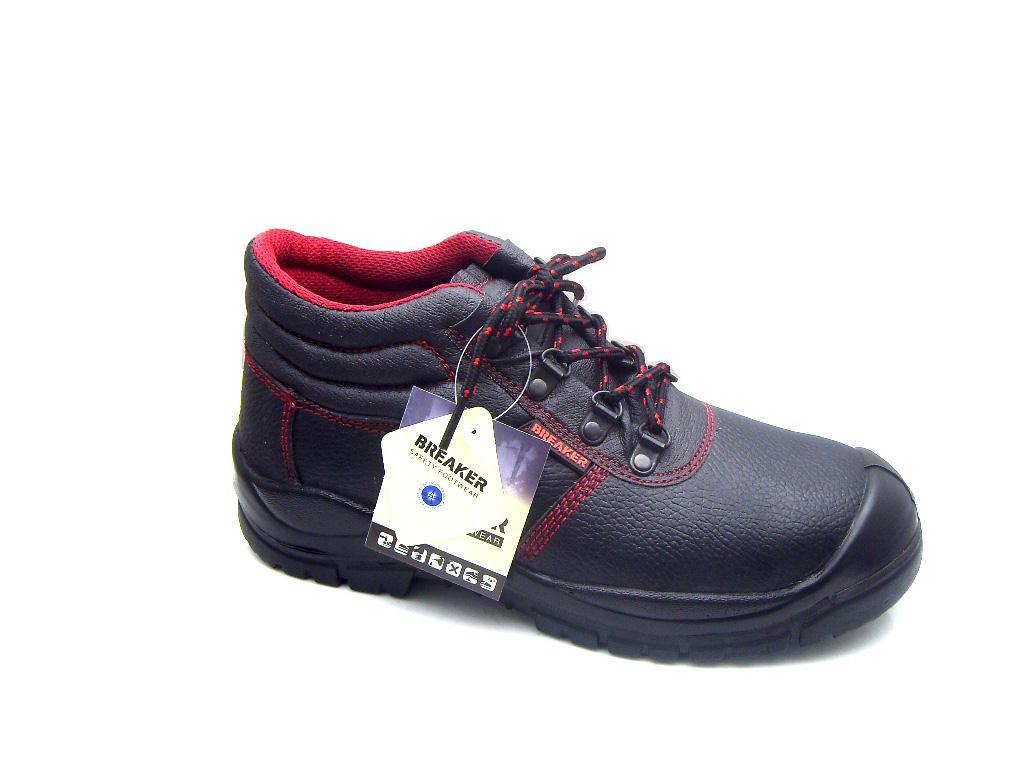 Breaker Safety Shoes Breaker Safety Shoes