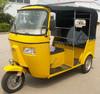 petrol fuel compact 4s new tuk tuk made in India,bajaj auto rickshaw for 6 passenges