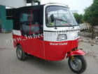 2 stroke 145.45cc petrol fuel compace 4s tvs king three wheeler bajaj tricycle made in india