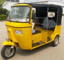 RE205 145.45cc indian bajaj tricycle for sale,tvs king three wheele price