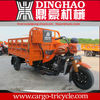 Whole Chinese tricycle price/three wheel motorcycle in China