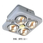 1200w CE RoHs bathroom ceiling Infrared heat lamp