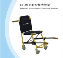 Model LYD Folding Wheelchair Stretcher Aluminum Alloy ( Shanghai Manufacturer)