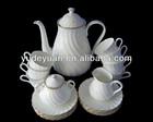 17pcs porcelain ceramic coffee tea set