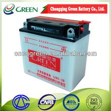 Motocicleta Batteries12v 7AH ,Motocicleta Batteries 12v 7AH ,Motocicleta Batteries 12v 7AH chinese