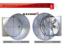 hot sale Double-door cone fan/air flow fan big volume for poultry house