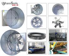 hot sale butterfly cone fan/air flow fan big volume for poultry house