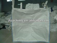 cusomer design rice bags bulk purchase