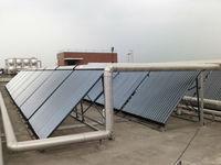 SRCC Heat pipe vacuum tube solar thermal collector solar panel