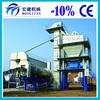 small 40t/h asphalt drum mix plant ,asphalt plant with good quality and best price