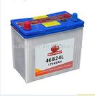 MF JIS 46B24L JIS panasonic car battery price45AH,wholesale car batteries JIS 12V45AH,easy start car battery JIS series