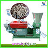 Multiple Function Use For Fuel And Livestock Feeding Rice Husk Pellet Mill