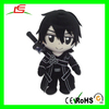 "D981 Sword Art Online Kirito 9"" Plush Figure Anime Doll Toy"