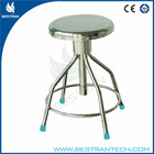 BT-DS004 304 stainless steel lab stool