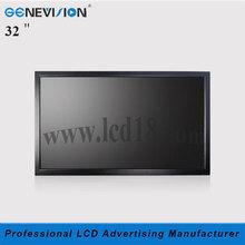 32 inch BNC CCTV LCD Monitor with AV Input