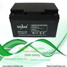 colloid storage battery dpd battery deta solar battery deep cycle. batttery 12 v