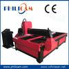 Manufacturer directly!! hot sale 60A metal cutting machine
