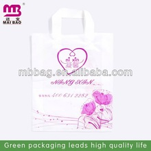 Various color printed balloons pattern carrier plastic packaging bags with sling