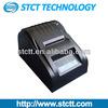 desktop USB printer 58mm