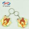 HTY015 3d key chain pvc