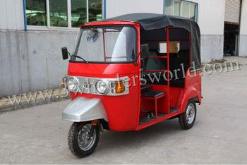 alibaba website newly bajaj RE205 in india, tvs king three wheelr bajaj passenger tricycle price at $1000
