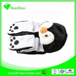 plush crochet muslim prayer penguin cap