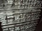 Aluminium ADC 12 Ingots Exporter