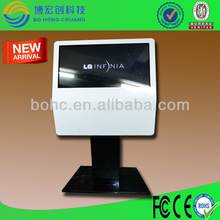 New Design 32 Inch LED Advertising Player