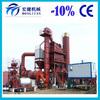 LBJ500 Small/ Mni asphalt drum mixing/batching plant, asphalt drum mixer plant, export to amman