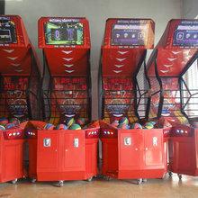Arcade Luxury play motion sensing arcade game machine
