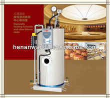 LSS series 50kg/h natural gas steam generator
