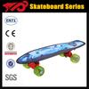 2013 best street skateboards in aodi in china