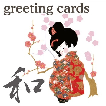 Japanese girls pictures pretty design new year card 2014