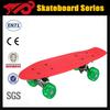 2013 best custom complete skateboards cheap cheap in aodi in china