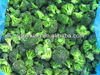 High Quality IQF Green Broccoli