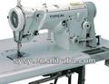 Высокая скорость швейная машинка