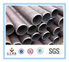 China manufacturer of seamless pipe steel pipe seamless hot rolled round
