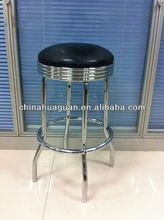 laboratory stool with chromed base