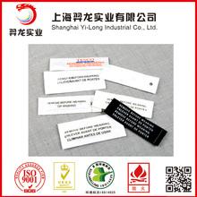 EAS AM label eas tag eas am hard magnetic label DP919