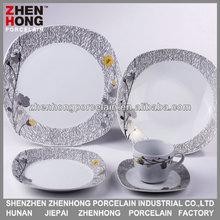 Classical full designed Fine Porcelain Dinnerware & Porcelain dinner set