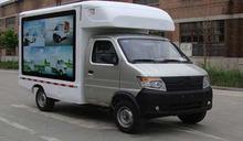Advertising vehicle mobile publicity van