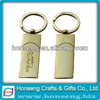 Pop Sale Innovative Design Key Chains